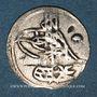 Monnaies Anatolie. Ottomans. Abd al-Hamid I (1187-1203H). Para 1187H / an 5, Constantinople