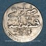 Monnaies Anatolie. Ottomans. Abd al-Hamid I (1187-1203H). Para 1187H / an 7. Constantinople
