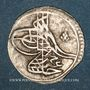 Monnaies Anatolie. Ottomans. Abd al-Hamid I (1187-1203H). Para 1187H / an 7, Constantinople