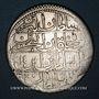 Monnaies Anatolie. Ottomans. Abd al-Hamid I (1187-1203H). Qurush 1187H / an 14, Constantinople