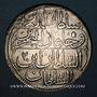 Monnaies Anatolie. Ottomans. Abd al-Hamid I (1187-1203H). Qurush 1187H / an 2, Constantinople