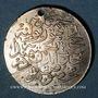 Monnaies Anatolie. Ottomans. Abdoul Hamid II (1293-1327H). Médaille nickel du chemin de fer du Hejaz. 1318H