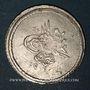 Monnaies Anatolie. Ottomans. Abdoul Mejid (1255-1277H). 1-1/2 qurush 1255H / an 4, Qustantiniya