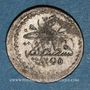 Monnaies Anatolie. Ottomans. Abdoul Mejid (1255-1277H).  Para 1255H / an 3, Qustantiniya