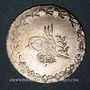 Monnaies Anatolie. Ottomans. Abdoul Mejid (1255-1277H). Yirmilik 1255H / an 4, Qustantiniya
