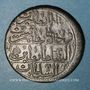 Monnaies Anatolie. Ottomans. Ahmad III (1115-1143H). Bakir bronze (module des 20 paras) 1115H, Qustantiniya
