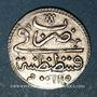 Monnaies Anatolie. Ottomans. Ahmad III (1115-1143H). Para 1115H, Qustantiniya