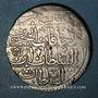 Monnaies Anatolie. Ottomans. Ahmad III (1115-1143H). Yirmilik (20 para) 1115H, Qustantiniya