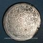 Monnaies Anatolie. Ottomans. Ahmad III (1115-1143H). Zolota (30 para) 1115H, Qustantiniya
