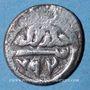Monnaies Anatolie. Ottomans. Bayazid I (791-804H). Akçe 792H