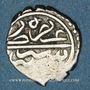 Monnaies Anatolie. Ottomans. Bayazid II (886-918H). Akce (886)H, Bursa