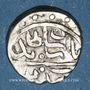 Monnaies Anatolie. Ottomans. Bayazid II (886-918H). Akce 886H, Qustantiniya