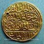 Monnaies Anatolie. Ottomans. Mahmoud I (1143-1168H). Yarim or 1143H, Islambul (Istanbul)