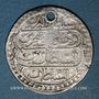 Monnaies Anatolie. Ottomans. Mahmoud II (1223-1255H). Onluk 1223H / an 10 (2e standard), Qustantiniya