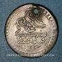 Monnaies Anatolie. Ottomans. Mahmoud II (1223-1255H). Onluk 1223H / an 14 (2e standard), Qustantiniya