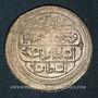 Monnaies Anatolie. Ottomans. Mahmoud II (1223-1255H). Onluk 1223H / an 15 (5e standard), Qustantiniya