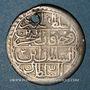 Monnaies Anatolie. Ottomans. Mahmoud II (1223-1255H). Onluk 1223H / an 3 (2e standard), Qustantiniya