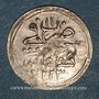 Monnaies Anatolie. Ottomans. Mahmoud II (1223-1255H).  Para 1223H / an 11 (2e standard), Qustantiniya
