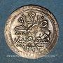 Monnaies Anatolie. Ottomans. Mahmoud II (1223-1255H).  Para 1223H / an 12 (2e standard), Qustantiniya