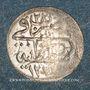 Monnaies Anatolie. Ottomans. Mahmoud II (1223-1255H).  Para 1223H / an 22 (8e standard), Qustantiniya