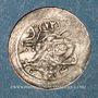 Monnaies Anatolie. Ottomans. Mahmoud II (1223-1255H).  Para 1223H / an 23 (8e standard), Qustantiniya