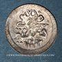 Monnaies Anatolie. Ottomans. Mahmoud II (1223-1255H).  Para 1223H / an 7 (2e standard), Qustantiniya