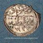 Monnaies Anatolie. Ottomans. Mahmoud II (1223-1255H). Para billon 1223H / an 24 (8e standard), Qustantiniya