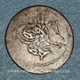 Monnaies Anatolie. Ottomans. Mahmoud II (1223-1255H). Para billon 1223H / an 25 (8e standard), Qustantiniya