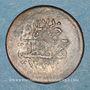 Monnaies Anatolie. Ottomans. Mahmoud II (1223-1255H). Para billon 1223H / an 27 (9e standard), Qustantiniya