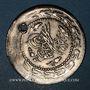 Monnaies Anatolie. Ottomans. Mahmoud II (1223-55H). 1-1/2 qurush 1223H / an 31 (10e standard), Qustantiniya