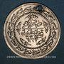 Monnaies Anatolie. Ottomans. Mahmud II (1223-1255H). 1-1/2 qurush 1223H / an 30 (10e standard), Qustantiniya