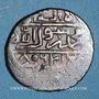 Monnaies Anatolie. Ottomans. Muhammad Celebi (808-824H). Akce 806H, Ankara.