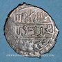Monnaies Anatolie. Ottomans. Muhammad Celebi (808-824H). Akce 808H,  (Amasya).