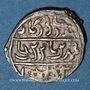 Monnaies Anatolie. Ottomans. Muhammad Celebi comme vassal de Tamerlan (806-808H). Akce non datée (Bursa).