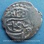 Monnaies Anatolie. Ottomans. Murad II, 1er règne (824-848H). Akçe 825H, Bursa