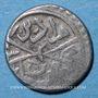 Monnaies Anatolie. Ottomans. Murad II, 1er règne (824-848H). Akçe 83(4)H, Bursa