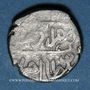 Monnaies Anatolie. Ottomans. Murad IV (1032-1049H). Onluk (1032)H, Qustantiniya