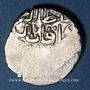 Monnaies Anatolie. Ottomans. Mustafa I (2e règne 1031-1032H). Onluk (1031)H, (Qustantiniya)