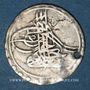Monnaies Anatolie. Ottomans. Mustafa III (1171-1187H). Para 1171H / an 1, Islambul (Istanbul)