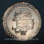 Monnaies Anatolie. Ottomans. Mustafa III (1171-1187H). Qurush 1171H / an (11)82H, Islambul (Istanbul)