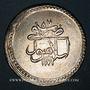 Monnaies  Anatolie. Ottomans. Mustafa III (1171-1187H). Qurush1171H / an (11)87H, Islambul (Istanbul)