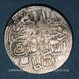 Monnaies Anatolie. Ottomans. Osman III (1168-1171H). Onluk  1168H / marque d'atelier : ha, Constantinople