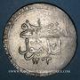Monnaies Anatolie. Ottomans. Selim III (1203-1222 H).Rare Ikilik de poids fort, 1203H, an 1, Islambul