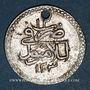 Monnaies Anatolie. Ottomans. Selim III (1203-1222H). Beshlik (5 para) 1203H an 12, Islambul (Istanbul)