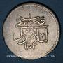 Monnaies Anatolie. Ottomans. Selim III (1203-1222H). Ikilik 1203H an 1, Islambul (Istanbul)