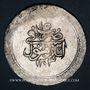 Monnaies Anatolie. Ottomans. Selim III (1203-1222H). Ikilik 1203H an 15, Islambul (Istanbul)