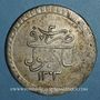 Monnaies Anatolie. Ottomans. Selim III (1203-1222H). Ikilik 1203H an 2, Islambul