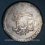 Monnaies Anatolie. Ottomans. Selim III (1203-1222H). Ikilik 1203H an 3, Islambul (Istanbul)