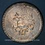 Monnaies Anatolie. Ottomans. Selim III (1203-1222H). Ikilik 1203H an 4, Islambul (Istanbul)