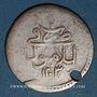 Monnaies Anatolie. Ottomans. Selim III (1203-1222H). Onluk (10 para) 1203H an 1, Islambul (Istanbul)
